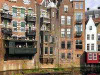 Град Ротердам в Холандия - Град Ротердам в Холандия