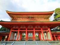 Kioto, Japonia - Pałac Cesarski, Kioto