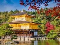"""Kinkaku-Ji - Famoso """"Pavilhão Dourado"""" de Kyoto"""
