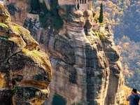 μετεωρίτης, Ελλάδα - μετεωρίτης, Ελλάδα ..................................