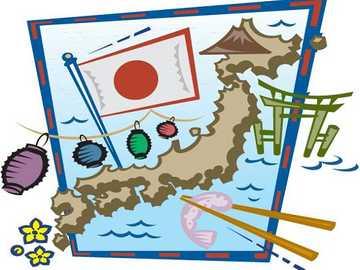 j ist für Japan - lmnopqrstuvwxyzlmnop