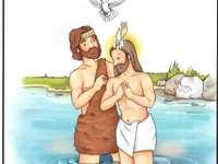 Ο Ιησούς βαφτίζεται στην Ιορδανία - Σεντ Ο Ιωάννης βαφτίζει τον Ιησού στην Ιορδανία