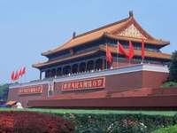 сграда в Китай