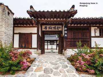 Bella architettura coreana - Un'immagine dell'architettura coreana