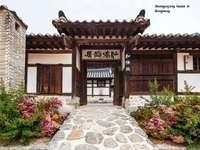 Une belle architecture coréenne - Une image de l'architecture coréenne