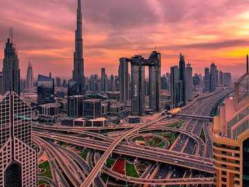 Градът на Дубай - Това е снимка на центъра на Дубай със сегашната най-вис