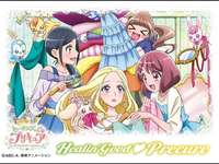 Healin 'Good ♥ Pretty Cure