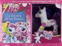 пони играчка пони - пони пони пони hjhoiupk´k