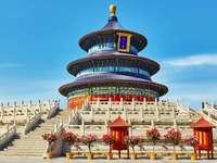 храмът на небето - Пекин - м .....................