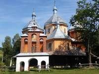 Православна църква в Бещади - пътеката на свещената архитектура