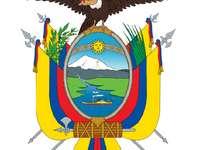 Ec национален щит - Национален герб на република Еквадор