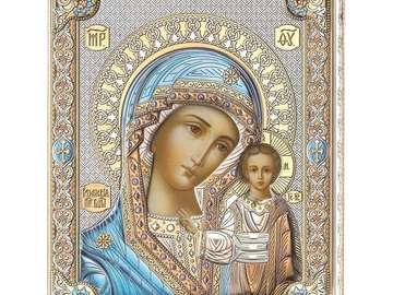 Matko Boża, opiekunko dzieci
