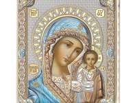 Mother of God, protector of children - The Mother of God is the salvation of people, the joy of children and the wisdom of the future