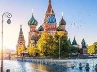 Русия през лятото