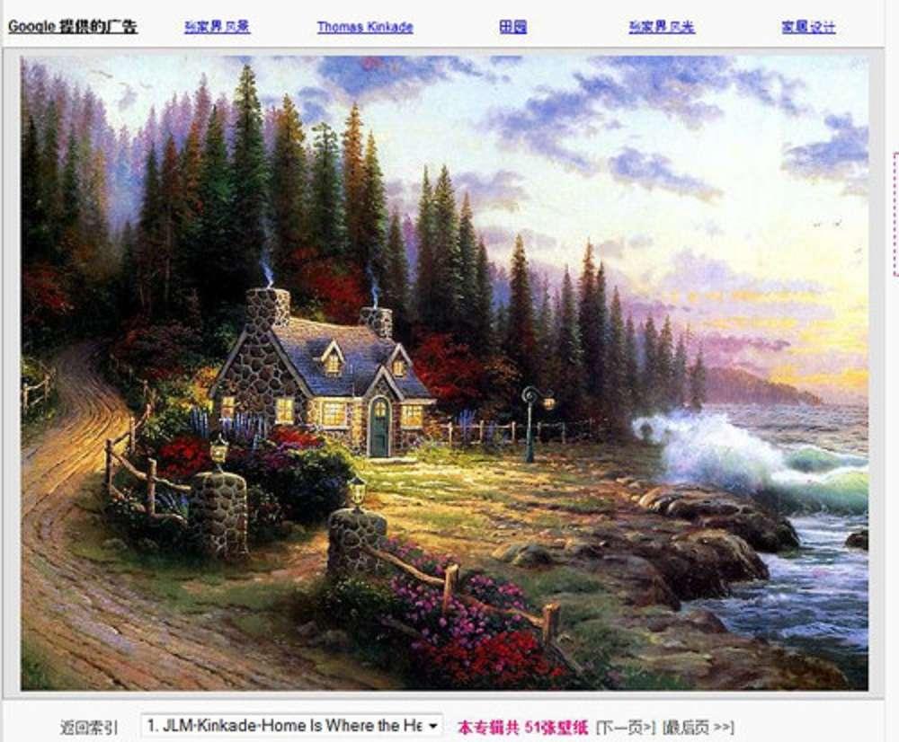 изглед - планинска вила, вода, природа (10×9)