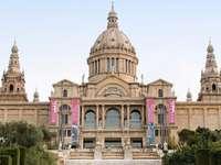 Μουσείο της Βαρκελώνης