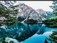 Красива гледка - Красива гледка към природата