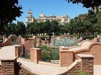 Малага парк - Малага парк Испания