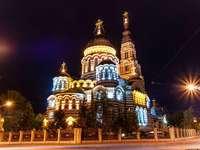 Kharkov ... - Kharkiv (ukránul: Харків, Kharkiv; oroszul: Харьков Kharkov) - város Ukrajna északke