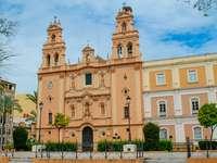 Ciudad de Huelva en España - Ciudad de Huelva en España