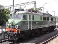 ЕР07-338