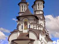 """Cathedral of the Nativity"" Suceava - ""Cathedral of the Nativity"" Suceava - 8 pieces"