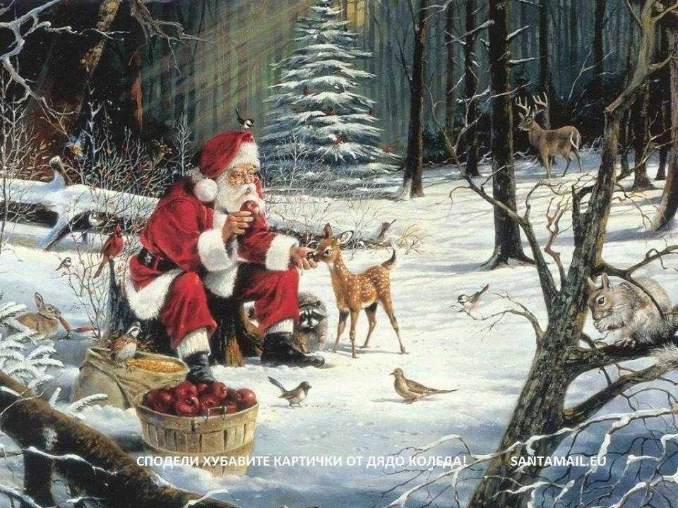 Άγιος Βασίλης - Άγιος Βασίλης στο χειμερινό δάσος (13×10)