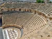 Merida Antike Stätte Spanien