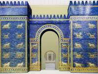 Ishtar Gate 7. století před naším letopočtem