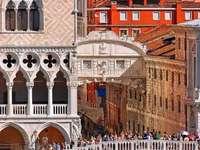 Γέφυρα Βενετίας Ριάλτο