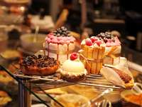Пекарната