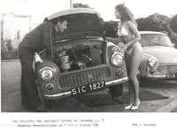 Sjöjungfru bil
