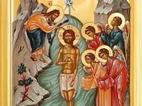 Boże chrzciny
