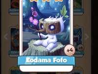Кодама Фофо