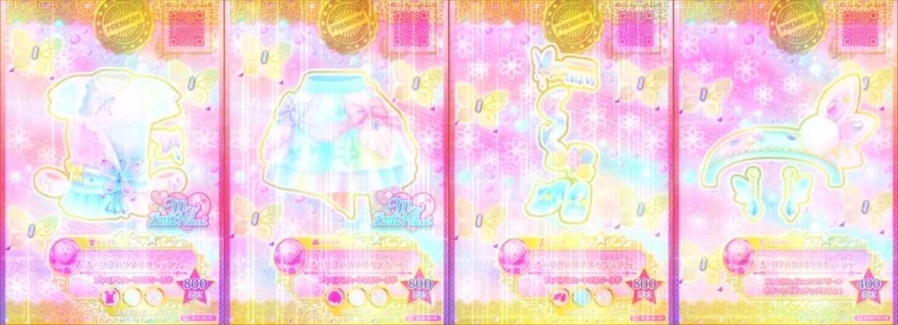 偶像 活動 卡 -Aurora Butterfly Coord - 來自 Söt 品牌 My Little Heart 的 高級 稀有 套裝。 (19×7)