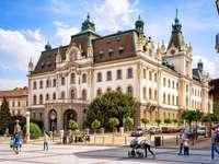 Люблянски конгресен площад Словения