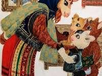 Κατσίκα με τρία παιδιά