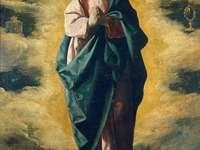 Άψογη σύλληψη (ζωγραφική του Francisco de Zurbarán