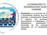 Формиране и развитие