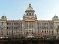 Εθνικό Μουσείο της Πράγας