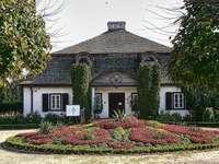 имение-музей
