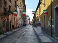 Италианска улица