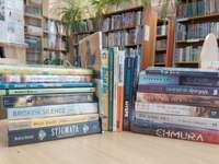 нашите книги