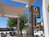 Restaurantul Hera din Zakynthos