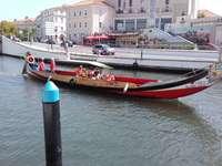 Лодка в Португалия