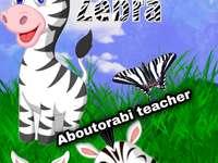 Aboutorabi teacher learning wild animal zebra