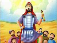 Jozua en het volk Israël