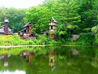 Зелено село