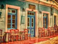 кафене на улицата