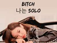 Solo Jennie